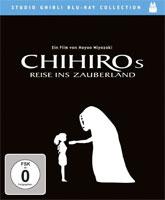 chihiro_bd