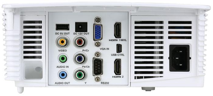 Flexibel und mobil einsetzbar: Der Acer gibt den Ton einer analogen Quelle sowie der beiden HDMI-Inputs mit dem integrierten Lautsprecher wieder oder leitet ihn an eine Stereoanlage. Dabei wird sogar digitaler DTS-Ton dekodiert und in analogen Stereoton gewandelt.