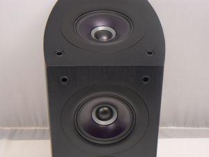 Dank ausgefeilter Geometrie bieten die Koax-Chassis des Pioneer-Sets ein homogenes Klangbild mit punktgenauer Abbildung.