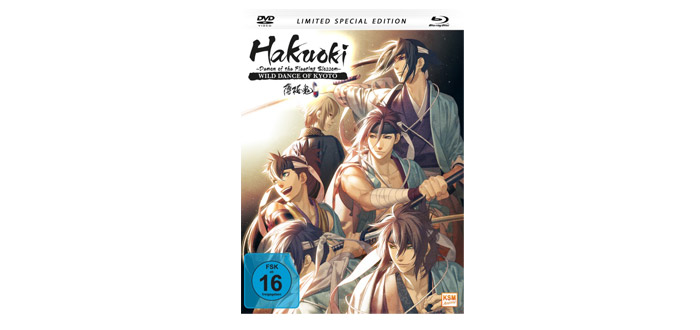 Hakuoki - Chapter 1