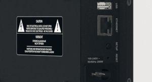 Die Soundbar kann entweder per WLAN oder über ein Ethernetkabel ins Netzwerk eingebunden werden – Voraussetzung, um die Streaming-Optionen zu nutzen.