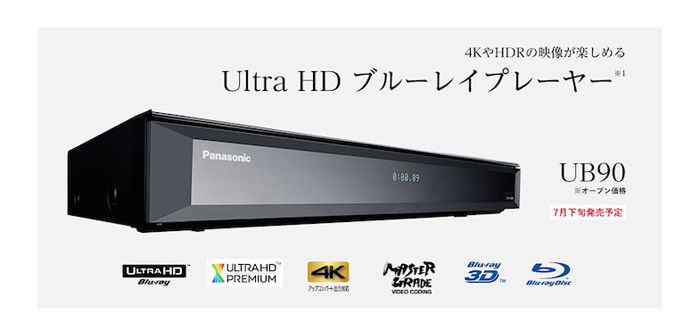 Panasonic-DMP-UB90-Japan-700x315