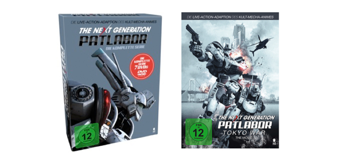 Patlabor-next-generation