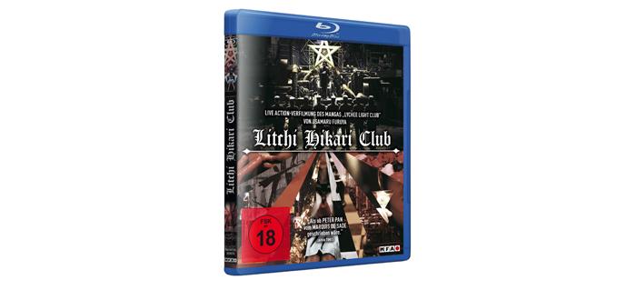 litchi-hikari-club18